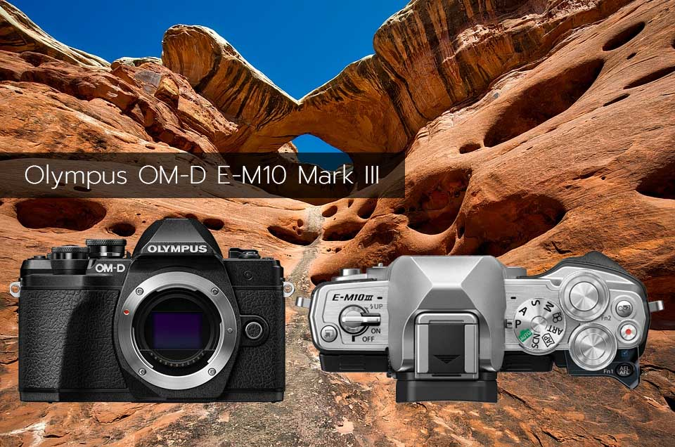 Olympus OM-D E-M10 Mark III Reviews